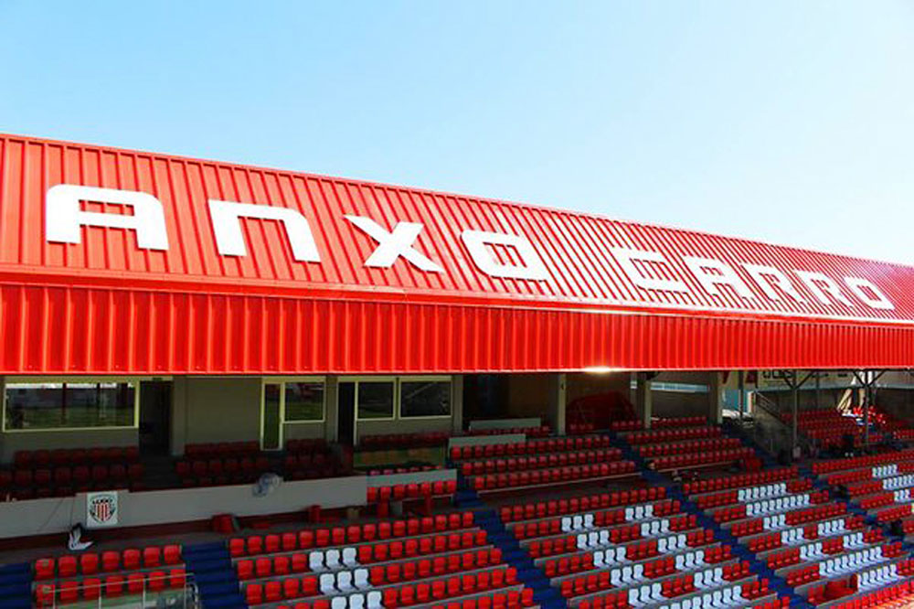 Estadio Anxo Carro